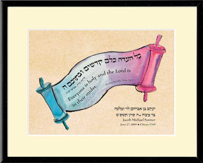 Blue and Pink Torah Portion Print by Peggy Davis