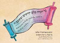 Bar/Bat Mitzvah Torah Scroll personalized print by Peggy Davisy