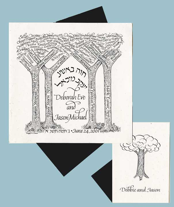 The peggy davis invitation gallery family tree wedding invitation showing invitation cover and thank you card cover stopboris Images