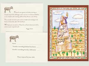 Bar Mitzvah Invitation - Balak