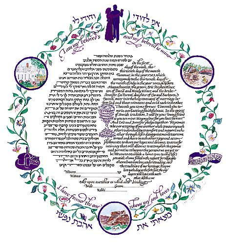 Circular Ketubah with symbols meaningful to the couple