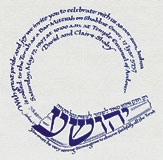 Bar Mitzvah Invitation - Shofar