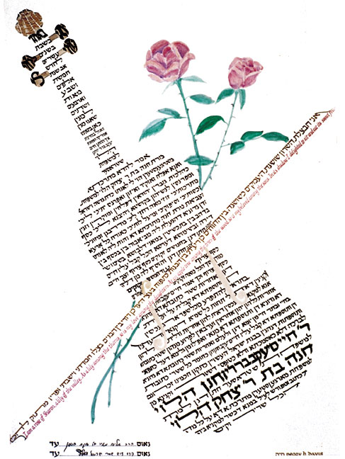 viola and roses ketubah