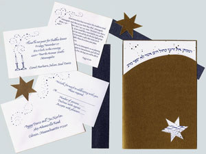 Bat Mitzvah Invitation Set - Vayishlach