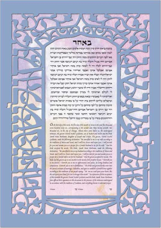 Khupe Arch papercut ketubah on a watercolor wash